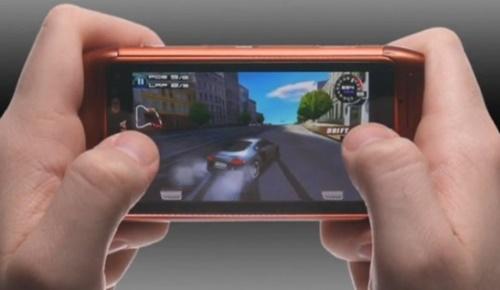 Nokia N8 Ücretsiz Oyun