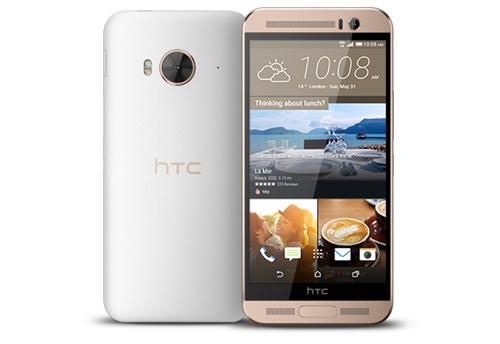 HTC One ME Özellikleri Fiyatı