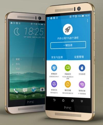 HTC One M9 Prime Camera Edition Özellikleri ve Fiyatı