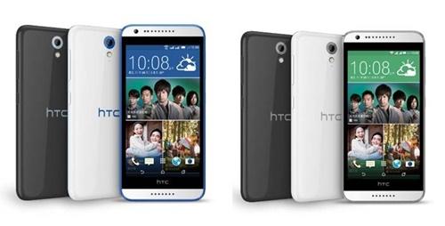HTC Desire 620 Özellikleri ve Fiyatı