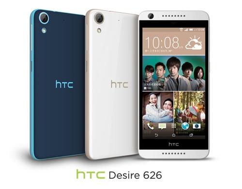 HTC Desire 626 Özellikleri ve Fiyatı