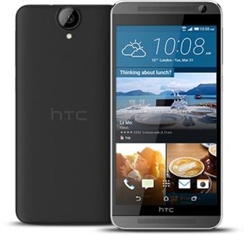 HTC One E9 Özellikleri ve Fiyatı