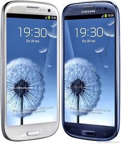 samsung-galaxy-s-serisi-telefonlar-ozellikleri-ve-fiyatlari-s3
