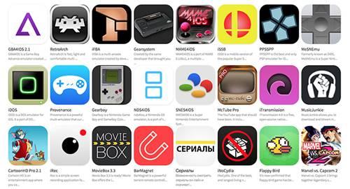 iPhone ile Jailbreak'li iPhone: Özelleştirme